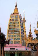 Shwedagon-pagode (29)