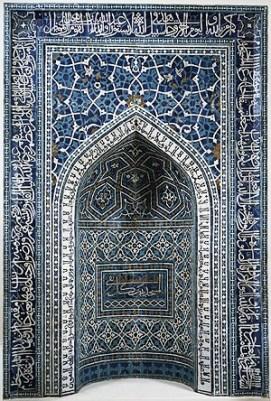 Siermuur uit Isfahan, Iran - 1354