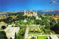 Sultanahmet-park 01