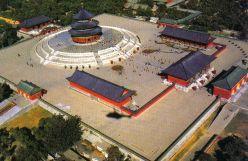 Tempel van de Hemel 02