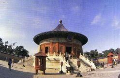 Tempel van de Hemel 03 (Keizerlijke Hal van het Hemelgewelf)