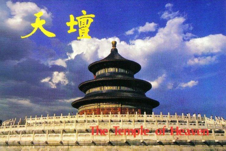 Tempel van de Hemel 11