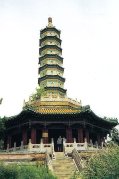 Tempel van Universeel Geluk 02