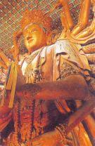 Tempel van Universeel Geluk 04 (Avalokitesvara Boeddha)