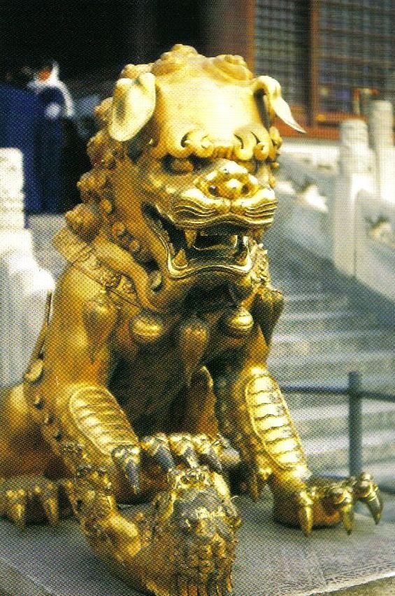 Verboden Stad 13 (Yang, symbool van de mannelijkheid)
