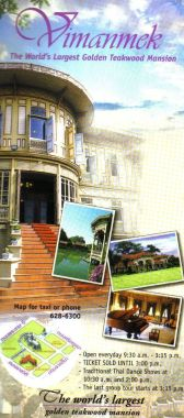 Vimanmeck mansion 01
