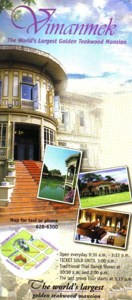 Vimanmeck mansion 01