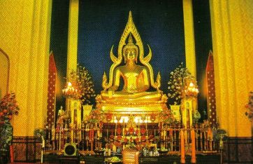 Wat Benjamabopitr 01