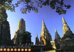Wat Chai Watthanaram 01