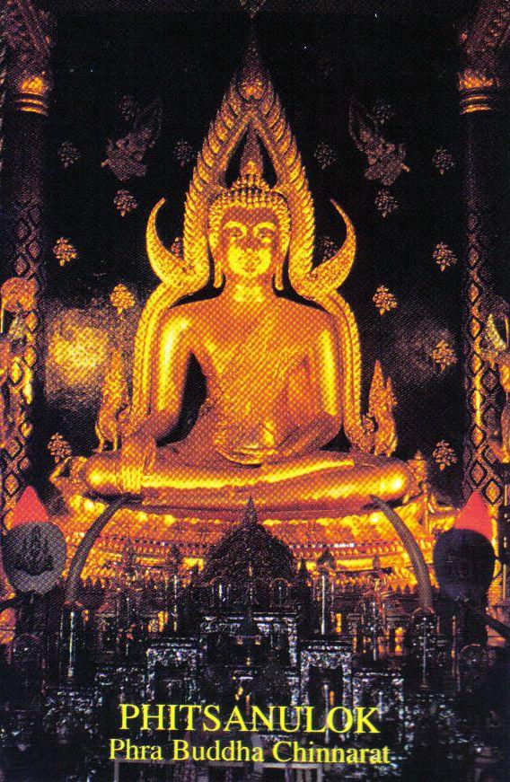 Wat Chinnarat 01