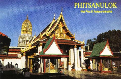 Wat Mahathat 01