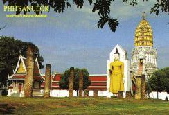 Wat Mahathat 02