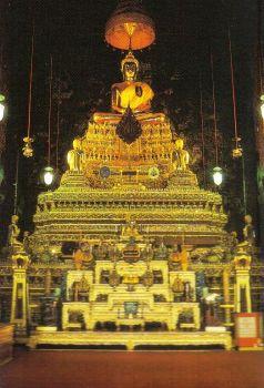 Wat Pho 15