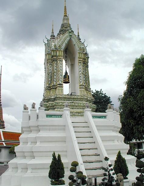 Wat Pho 35