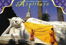 Wat Phra Sri San Phet 01
