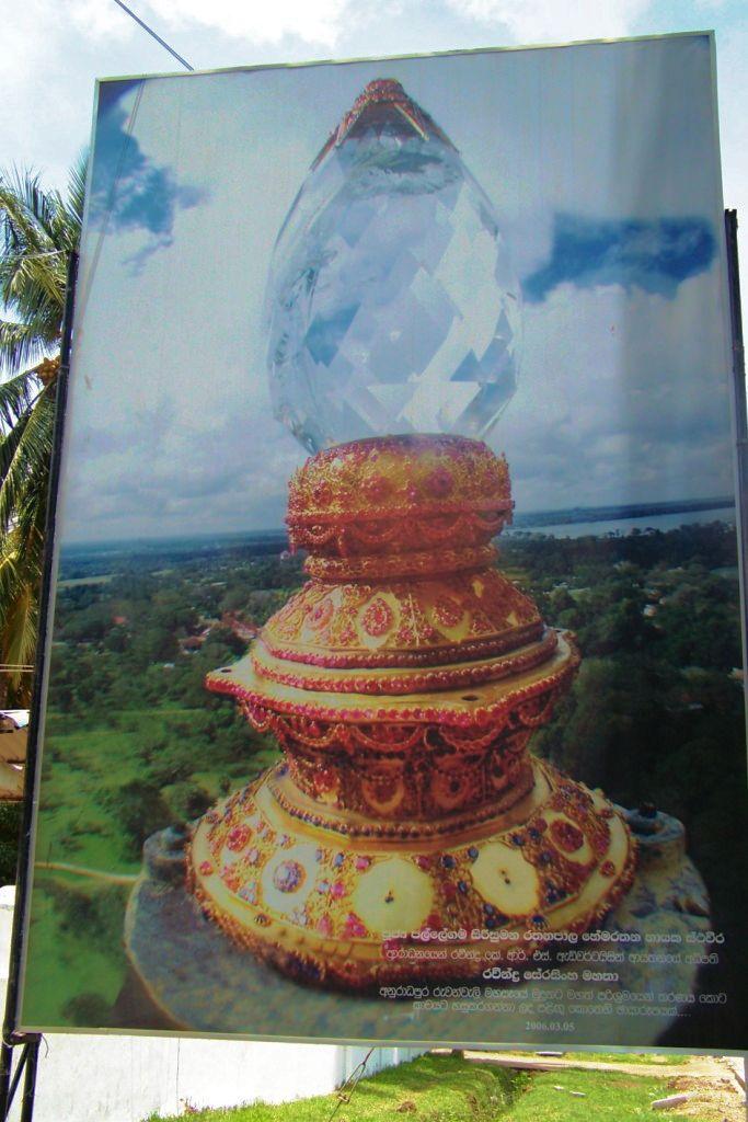 Anuradhapura (21)