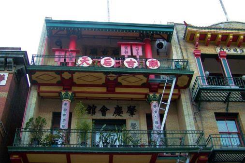 Chinatown 09
