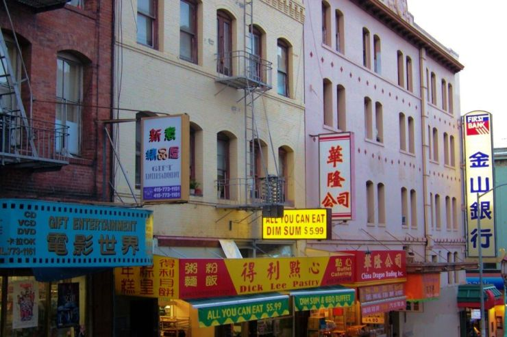 Chinatown 12