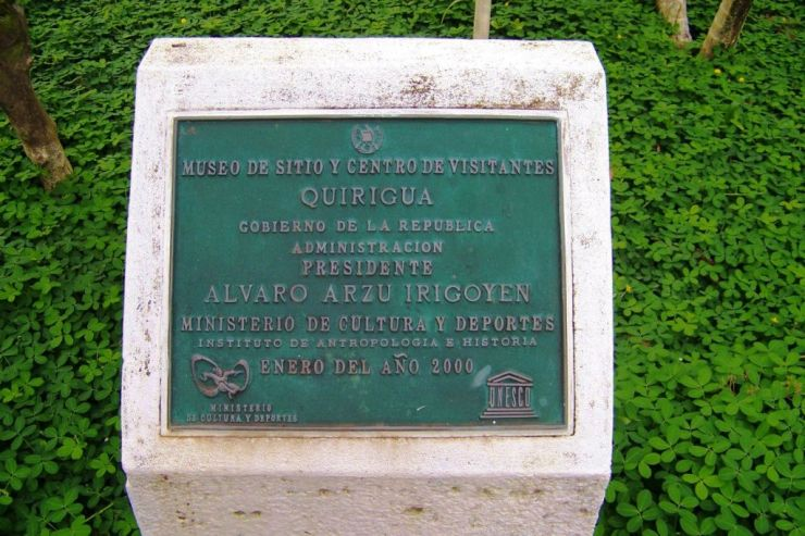 Quirigua (1)