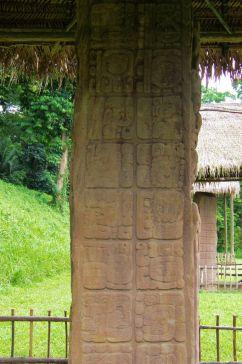 Quirigua (4)