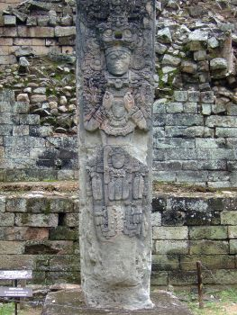 Ruinas de Copan (137)