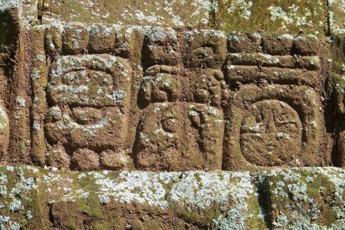 Ruinas de Copan (33)