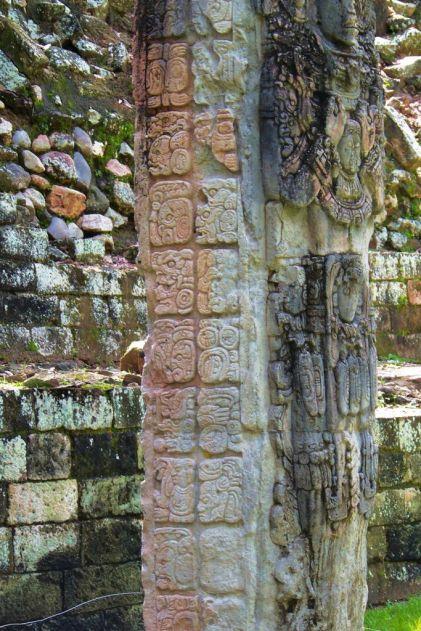 Ruinas de Copan (36)