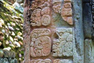 Ruinas de Copan (38)