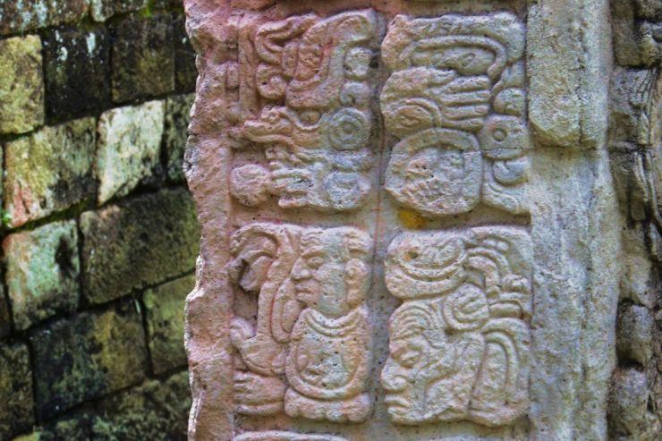 Ruinas de Copan (40)