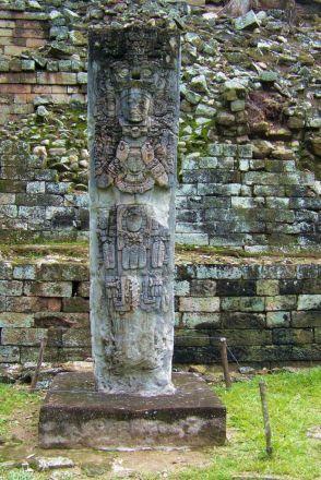 Ruinas de Copan (46)