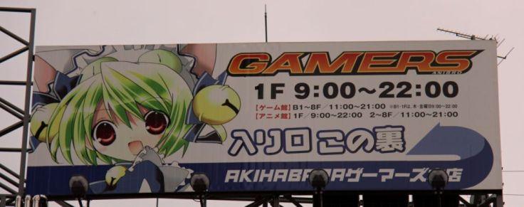 akihabara-10