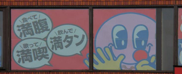 akihabara-2