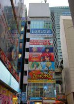 akihabara-3