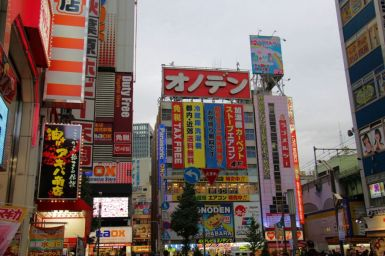 akihabara-5