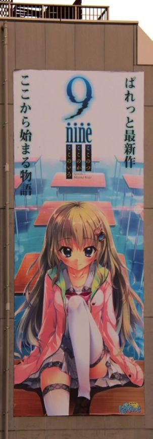 akihabara-9