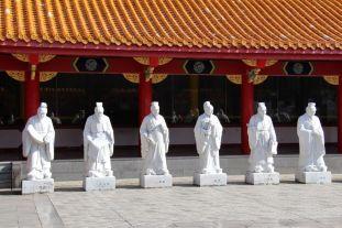 confucius-shrine-3