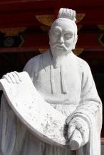 confucius-shrine-32