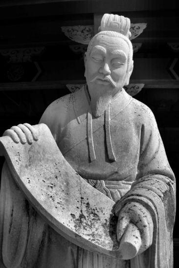 confucius-shrine-33
