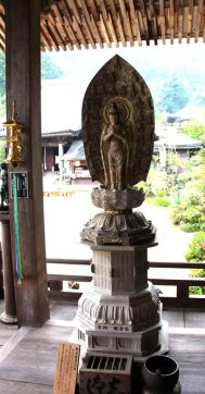 daisho-in-temple-12