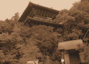 daisho-in-temple-20