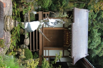 daisho-in-temple-21