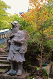 daisho-in-temple-25