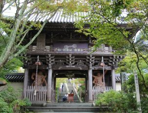 daisho-in-temple-4