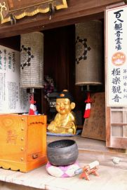 daisho-in-temple-46