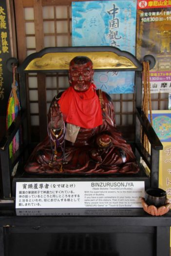 daisho-in-temple-7