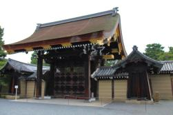 former-imperial-palace-1