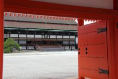 former-imperial-palace-11