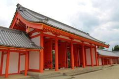 former-imperial-palace-17
