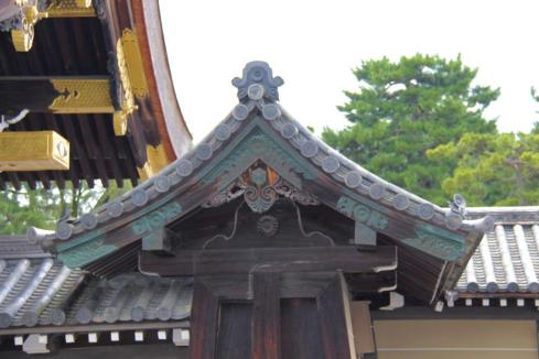 former-imperial-palace-2