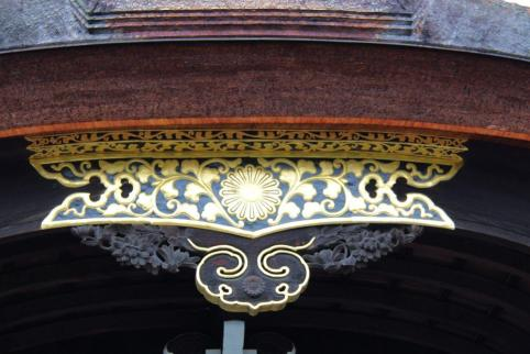 former-imperial-palace-4